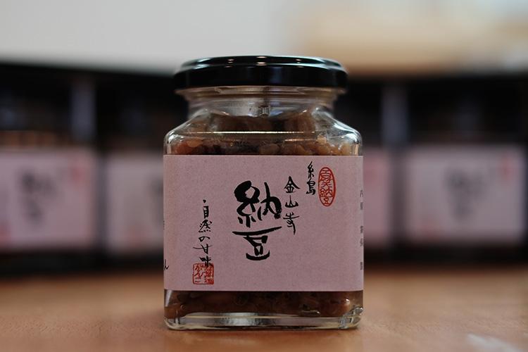 kinzanji_set2