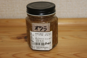 nosetemiso_okura2