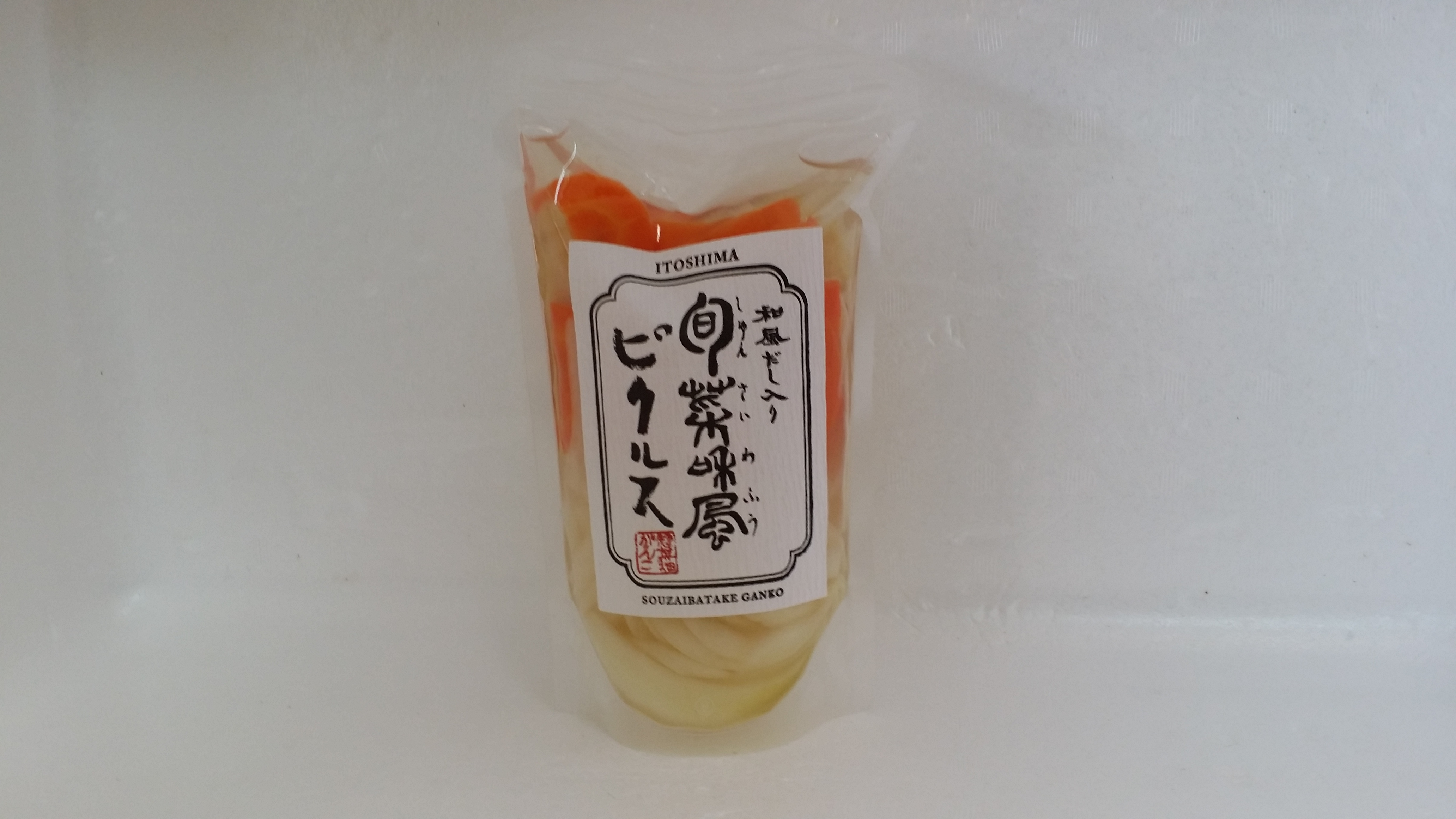 syunnsai wafuu pikurusu-2